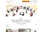 img_result_bridal