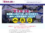 img_result_kayano
